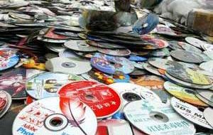Millions of piracy copies from Chine invade US market