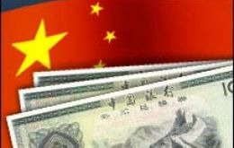 Yuan rate float with more flexibility