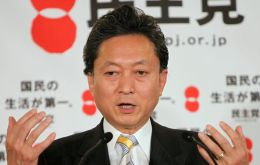 Yukio Hatoyama, a veteran lawmaker from a well-known political family
