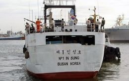 Recent picture of the No.1 In Sung Korean flagged longliner