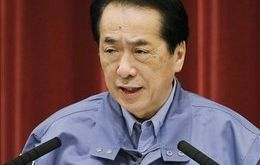 "PM Naoto Kan said: ""We as Japanese people can overcome these hardships"""