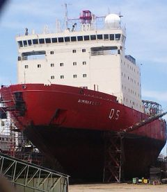 """Almirante Irizar"" is currently undergoing repairs at Argentina's Tandanor shipyards"