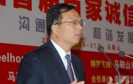 Li Xinchuang, deputy secretary-general of China Iron & Steel Association