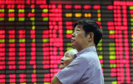 Zhonghengxin inflated cheap stocks and sold them for a profit