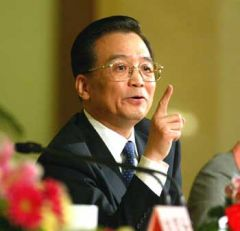 Premier Wen Jiabao, Beijing willing to help but via the IMF