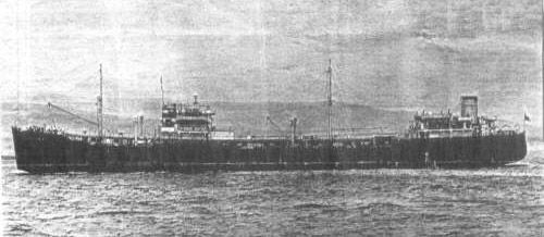 UK team to survey wreck of RFA tanker sunk by WWII German ...