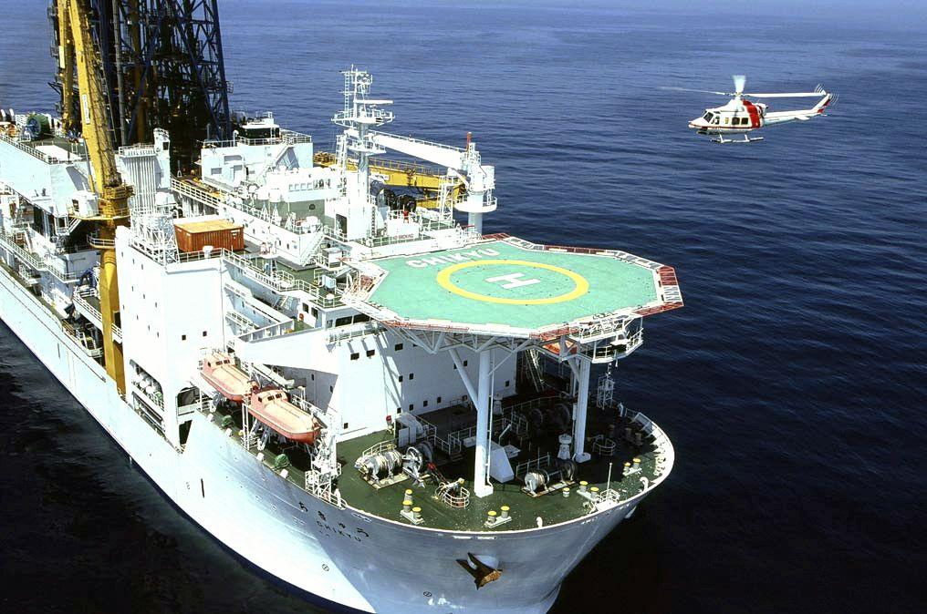 Deep-Sea Drilling Project