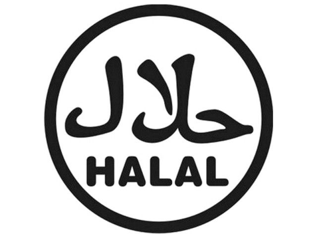 New Worldwide Halal Certification Scheme For The Food Industry