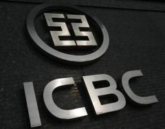 ICBC is state-owned and belongs to the group of the Big Four