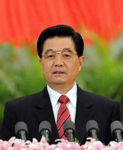 President Hu Jintao also pledged to double the economy and make China a maritime power