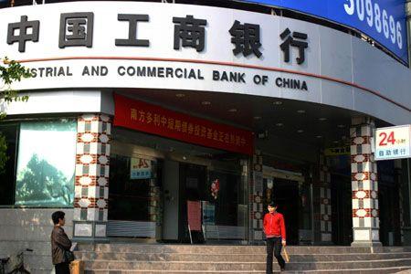 Finance of Economic Crisis Tips