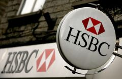 HSBC is the seventh-largest bank by deposits in Argentina, according to the central bank website