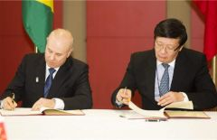 Guido Mantega and  Lou Jiwei of China signed the ambitious agreement