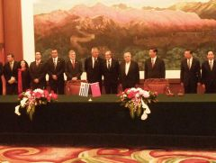 The Uruguayan president with Chinese top officials