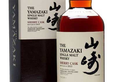 Yamazaki single malt sherry cask 2020 schweiz