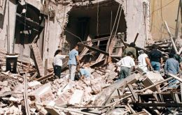 """It is the Argentine responsibility to investigate the attack perpetrated against the Israel Embassy in Buenos Aires"" said the embassy in a release"
