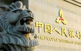 The benchmark one-year lending rate is reduced to 5.1% and the deposit rate to 2.25% from Monday, the People's Bank of China (PBoC) said on its website.