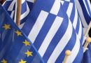 Greece is due to make a €1.6bn payment to the International Monetary Fund (IMF) on Tuesday - the same day that its current bailout expires.