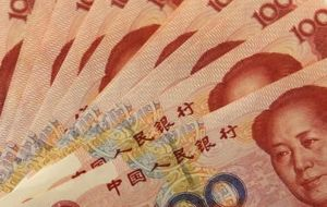 Beijing has taken steps to lower the value of the Yuan in order to boost demand for Chinese goods and has also intervened in the stock market to support values.