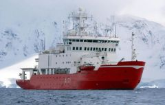 Built in Norway as MV Polar Circle, she was chartered in as HMS Polar Circle, before being purchased outright and renamed HMS Endurance in 1992.