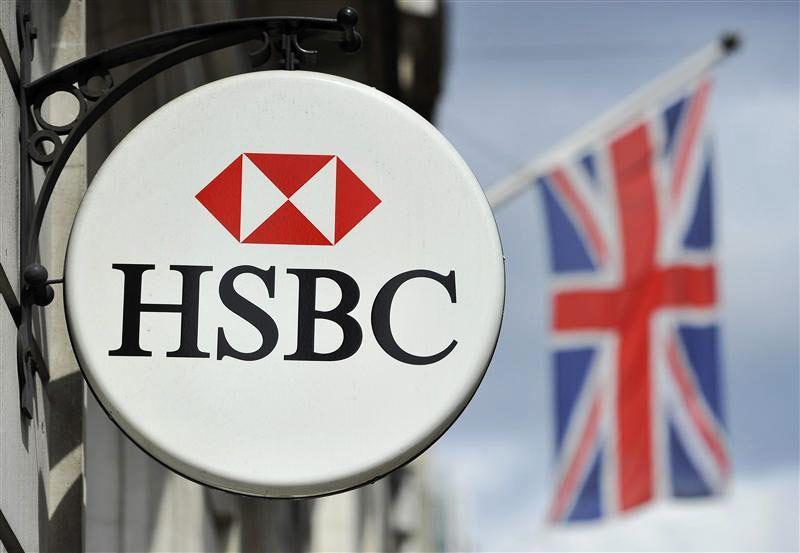 HSBC profits up following massive cut of jobs and sale of assets