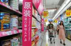Imported baby milk powder is now the preferred product in China because of the tainted milk scandal in 2008 which killed six children and left 300.000 ill