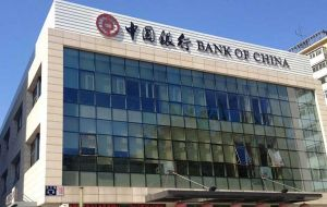 The central bank also injected an unexpected 130bn Yuan ($19.94bn) into the market to keep borrowing costs down - in a move to reassure retail investors.