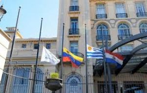 The Common Market Council made up of foreign and finance ministers, is Mercosur main decision body only second to the presidential summit.
