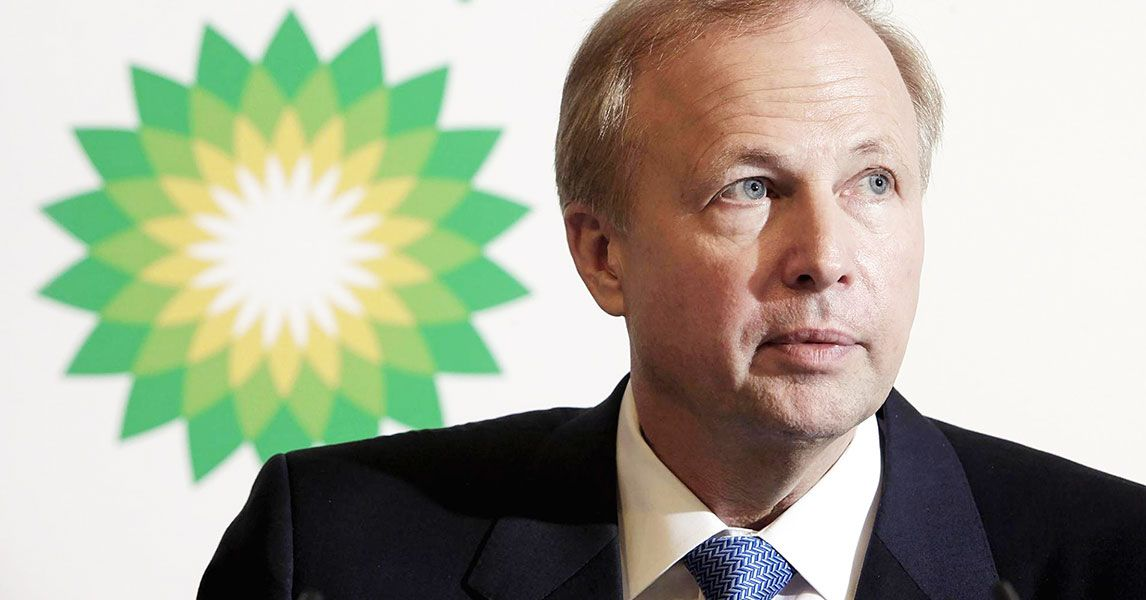 BP Acquires 10% Interest in Eni's Zohr Gas Field