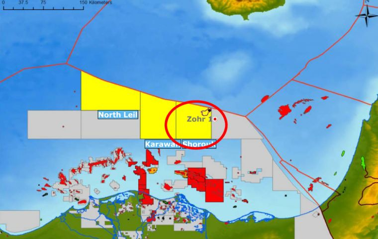 The Zohr field was discovered by Eni in August 2015; six wells have so far been successfully drilled on the field located approximately 190kms north of Port Said