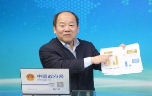 """Make great efforts to speed up the establishment of comprehensive, traceable and accountable system for preventing and punishing data fraud,"" Ning Jizhe said"