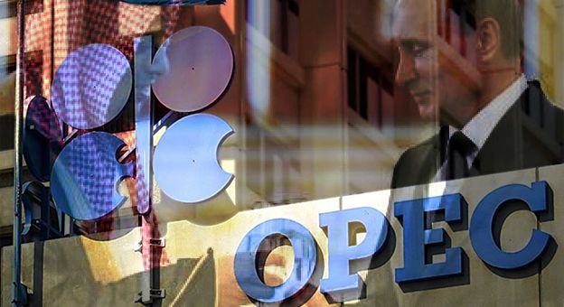 Barkindo: Inventories Responding to OPEC Cuts