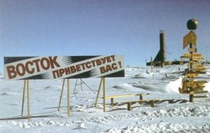 The lowest temperature yet recorded by ground measurements for the Antarctic Region, and for the world, was −89.2°C (-128.6°F) at Vostok station on 21/07/1983.