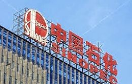 The 2010 acquisition marked Sinopec's entry into Argentina when Chinese companies were looking to buy assets abroad to offset domestic production declines