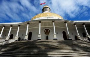 the National Assembly, controlled by an opposition majotiry announced that it will declare null the issue of the petro because it violates Article 3 of the Hydrocarbons Law in the constitution.