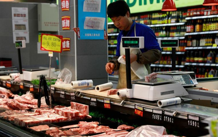 Eight products, including pork, will now be subject to additional tariffs of 25%, it said, with the measures effective from April 2.