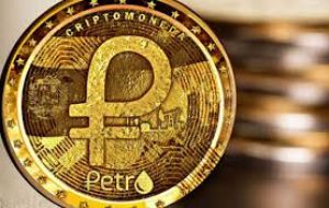 The new currency, the sovereign Bolívar, to distinguish from the current strong Bolívar, will be anchored to the widely discredited cryptocurrency, the Petro