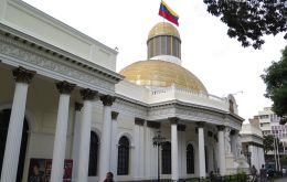 Argentina ratifies full recognition of the National Assembly as the only democratically elected branch of government in Venezuela