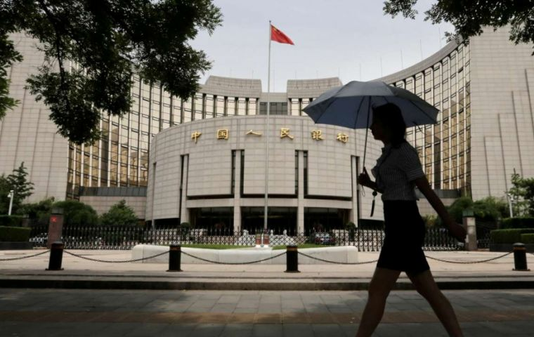 The People's Bank of China (PBOC) said Wednesday's injection was aimed at ensuring there are ample funds in the financial system