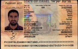 Police first thought the passports were stolen but numerous misspellings in Hebrew let both Argentine and Israeli officials realize the passports were forged
