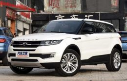 Land Rover sued Jiangling Motor Corporation over its Landwind X7 sport utility vehicle, which has an extremely similar resemblance to the Range Rover Evoque