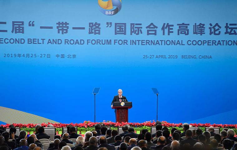 Piñera told the forum that Chile's objective was to attract more investment from Chinese companies in technology, electric vehicles, telecoms, and e-commerce.
