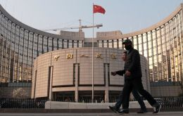 The People's Bank of China will use monetary policy tools to maintain sufficient liquidity, and keep the annual growth rate of M2 money supply, Yi said.