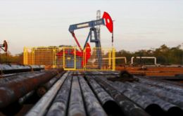 U.S. West Texas Intermediate (WTI) crude futures rose 49 cents to US$41.71 a barrel, while Brent crude futures were up 40 cents, at US$44.80 a barrel.